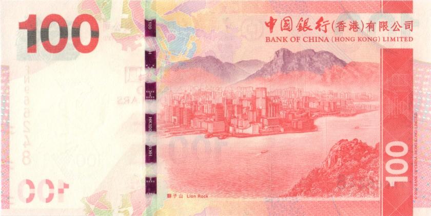 Hong Kong P343d 100 Hong Kong Dollars 2014 UNC