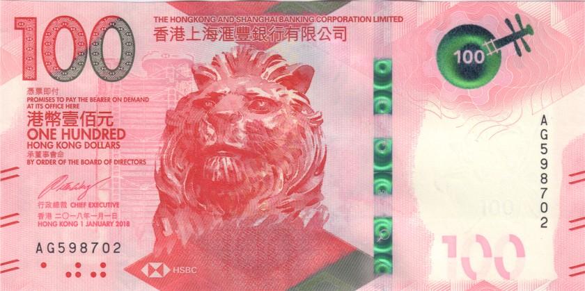 Hong Kong P-NEW AG598072 100 Hong Kong Dollars HSBC 2018 UNC