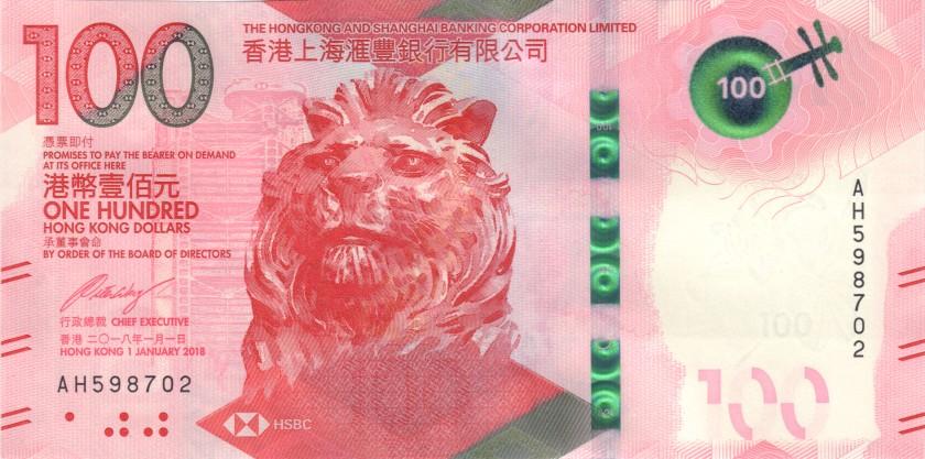 Hong Kong P-NEW AH598072 100 Hong Kong Dollars HSBC 2018 UNC
