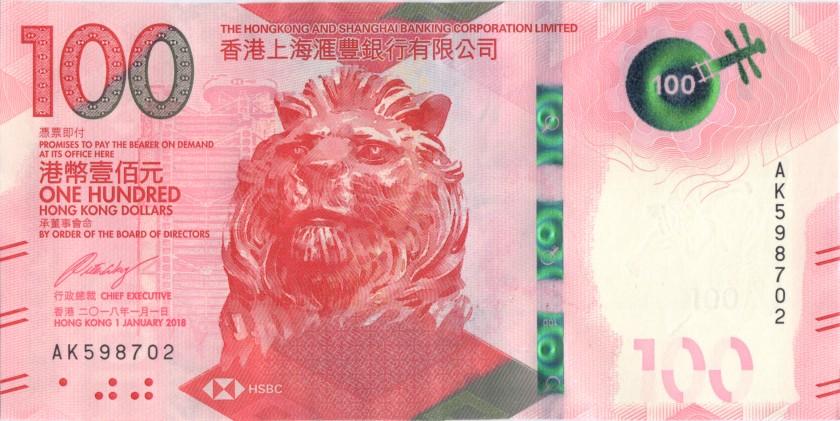 Hong Kong P-NEW AK598072 100 Hong Kong Dollars HSBC 2018 UNC