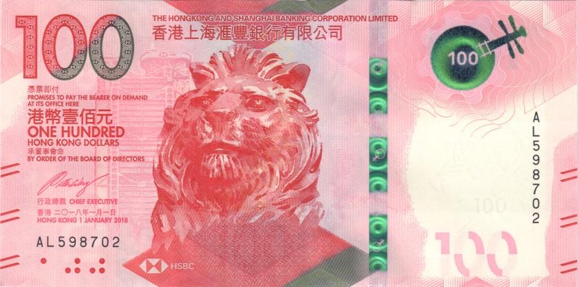 Hong Kong P-NEW AL598072 100 Hong Kong Dollars HSBC 2018 UNC