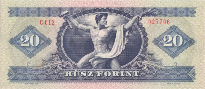Hungary P169g 20 Forint 1980 UNC