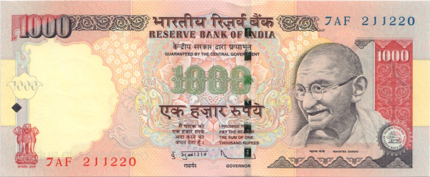 India P100l 1.000 Rupees 2008 UNC