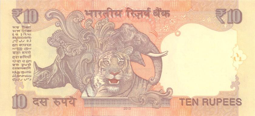 India P102h 10 Rupees 2013 UNC