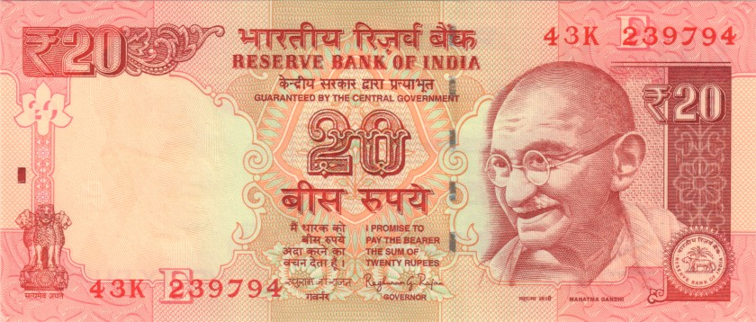 India P103i 20 Rupees Plate letter E 2014 UNC