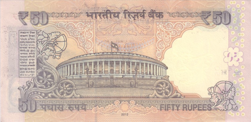 India P104br REPLACEMENT 50 Rupees Plate letter L 2012 UNC