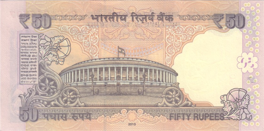 India P104er REPLACEMENT 50 Rupees Plate letter L 2013 UNC