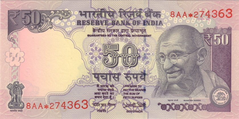 India P104vr REPLACEMENT 50 Rupees Plate letter R 2016 UNC