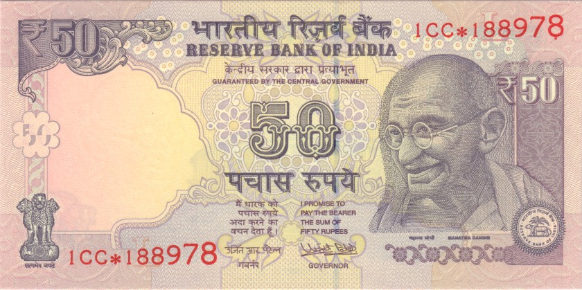 India P104xr REPLACEMENT 50 Rupees Plate letter L 2017 UNC