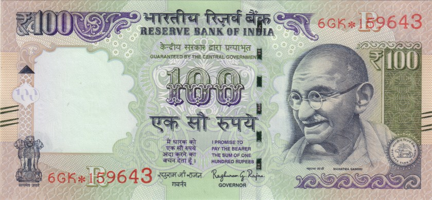 India P105afr REPLACEMENT 100 Rupees Plate letter R 2016 UNC