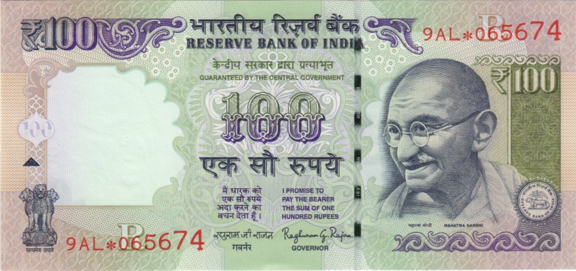 India P105yr REPLACEMENT 100 Rupees Plate letter R 2015 UNC