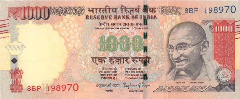 India P107 1.000 Rupees Plate letter L 2015 UNC