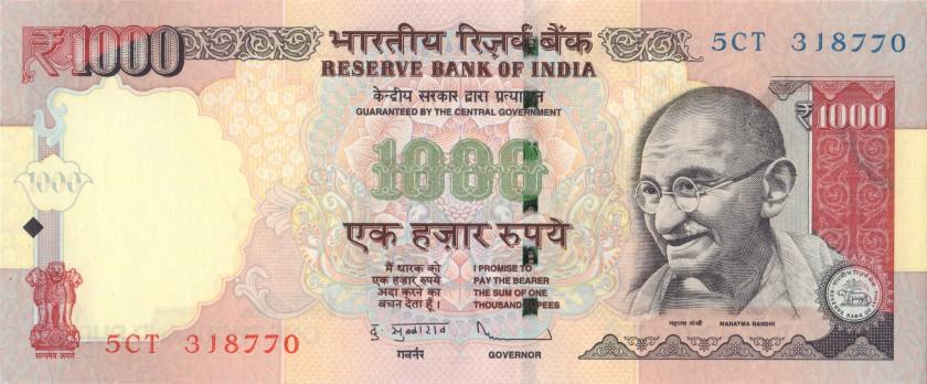 India P107c 1.000 Rupees 2012 UNC