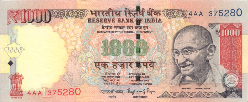 India P107o 1.000 Rupees Plate letter L 2015 UNC