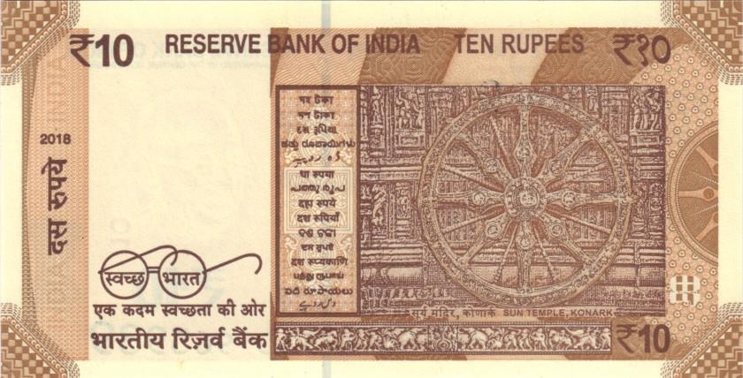 India P109eA 10 Rupees Plate letter A 2018 UNC