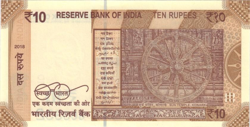 India P109g 10 Rupees Plate letter L 2018 UNC