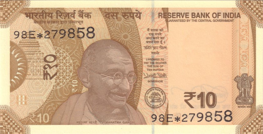 India P109ir REPLACEMENT 10 Rupees Plate letter S 2018 UNC