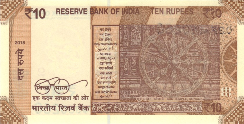 India P-NEW 10 Rupees Plate letter L Replacement 2018 UNC