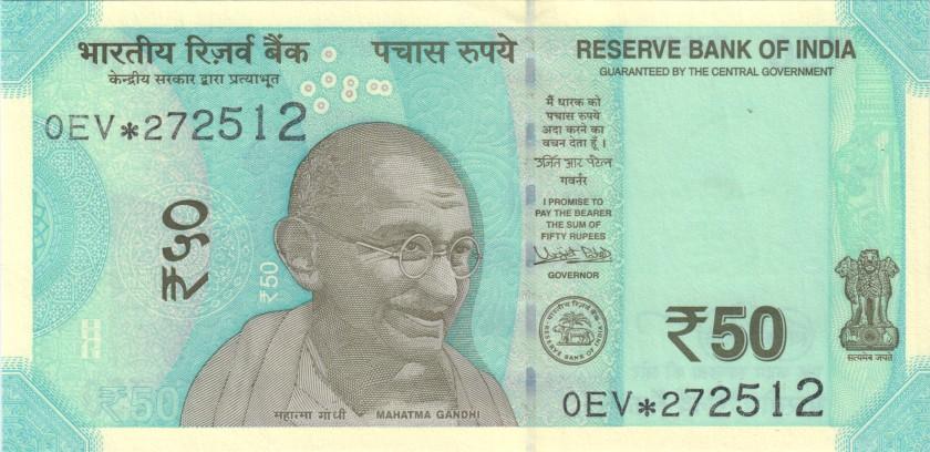 India P111d REPLACEMENT 50 Rupees 2018 UNC