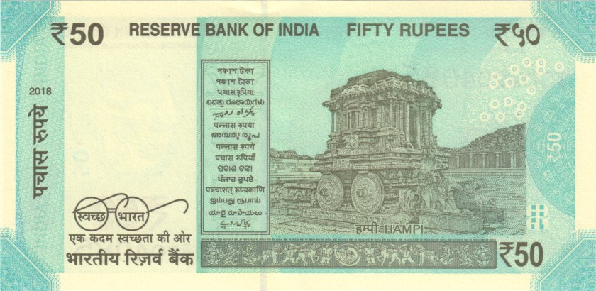 India P111e REPLACEMENT 50 Rupees Plate letter L 2018 UNC