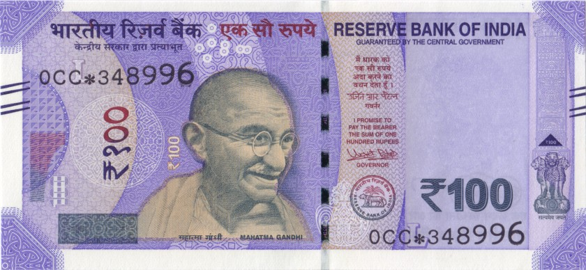 India P112 REPLACEMENT 100 Rupees Plate letter L 2018 UNC