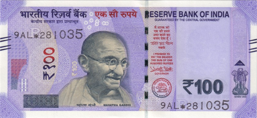 India P112c REPLACEMENT 100 Rupees Plate letter R 2018 UNC