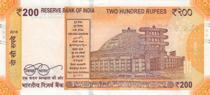 India P113 200 Rupees Plate letter E 2018 UNC