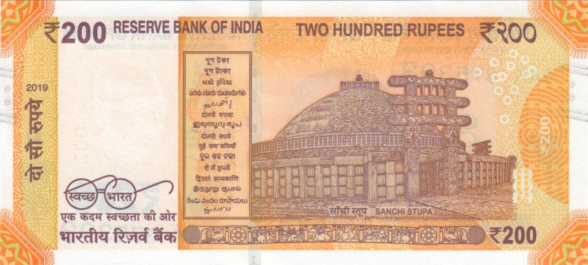 India P113 200 Rupees Plate letter R 2019 UNC