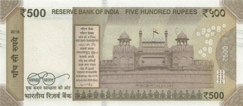 India P114 500 Rupees Plate letter F 2018 UNC