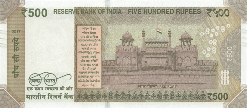 India P114f 10 Rupees Plate letter A 2017 UNC
