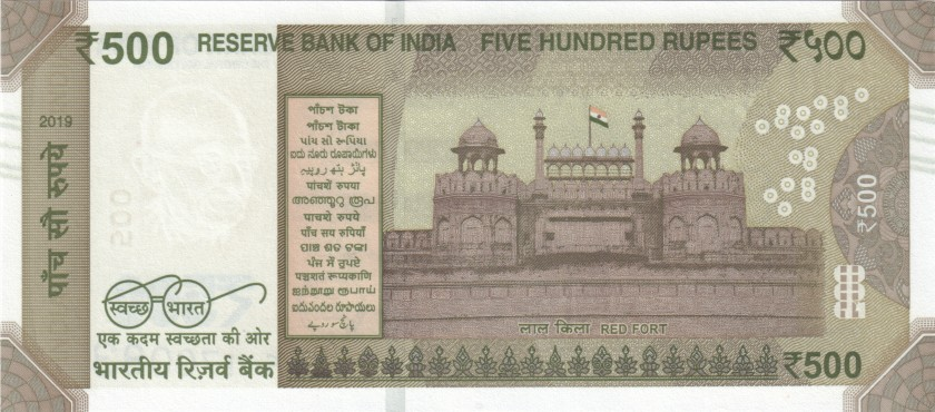 India P114 500 Rupees Plate letter R 2019 UNC