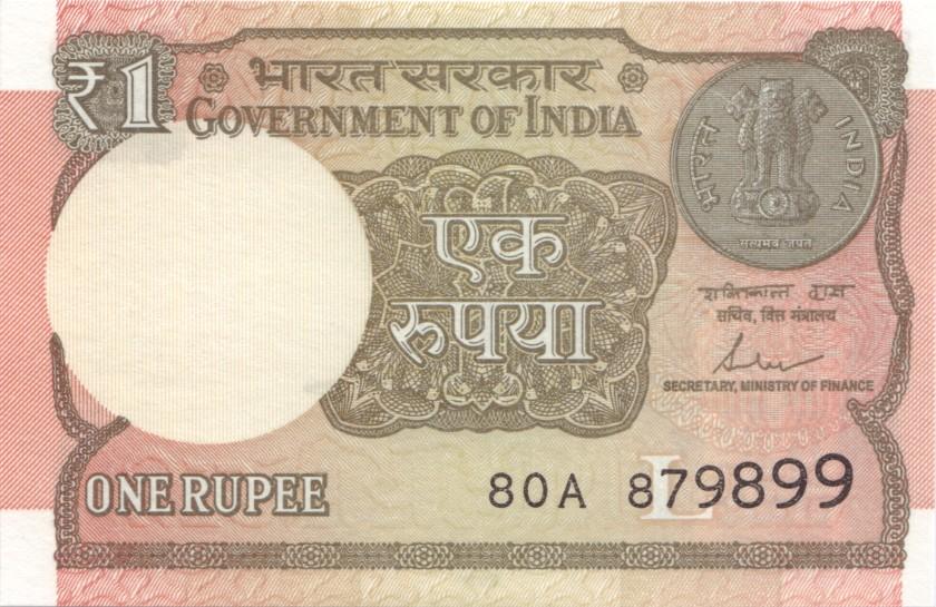 India P117c 1 Rupee 2017 UNC