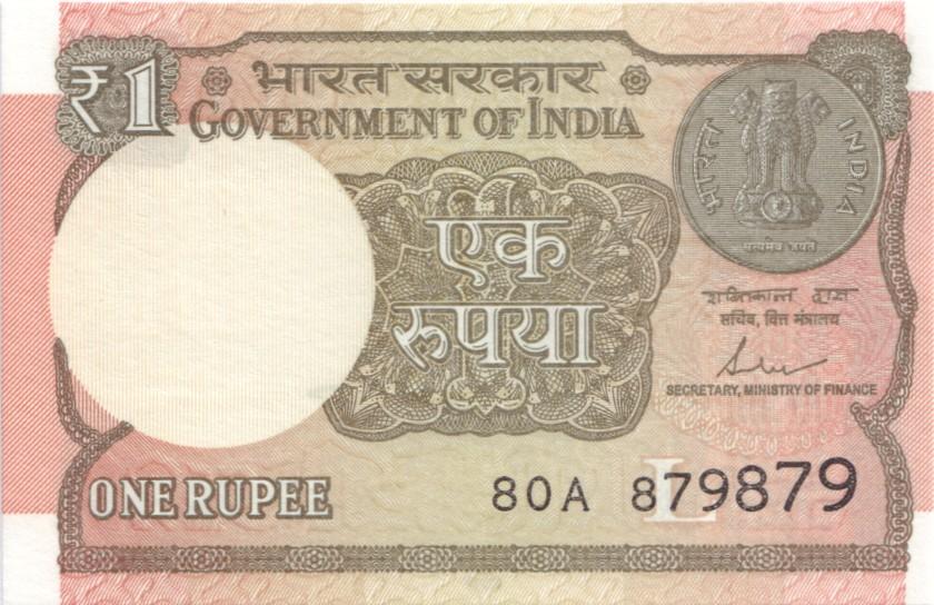 India P117c 879879 1 Rupee 2017 UNC