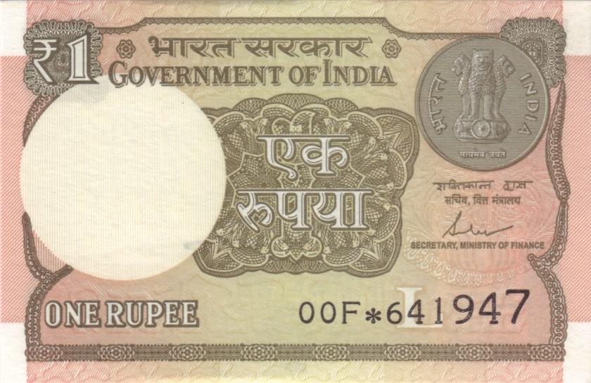 India P117cr REPLACEMENT 1 Rupee 2017 UNC-