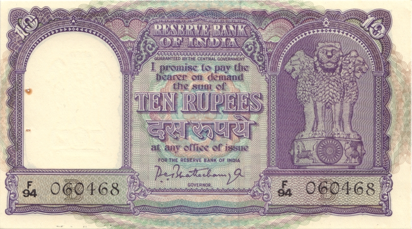 India P40b 10 Rupees 1962-1967 with holes UNC-