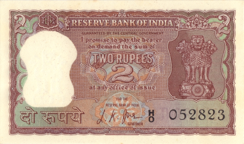 India P51b 2 Rupees 1967 - 1970 with holes UNC