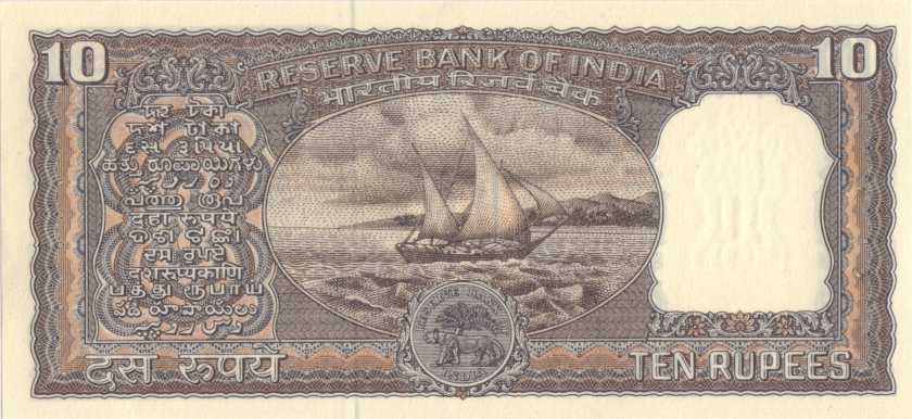 India P58 10 Rupees 1967-1970 with holes UNC-