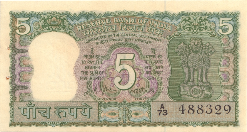 India P68a 5 Rupees 1969 - 1970 with holes UNC