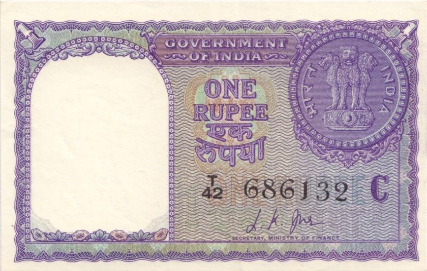 India P75e 1 Rupee 1957 UNC