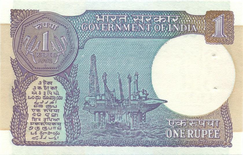 India P78Ag 1 Rupee 1991 UNC