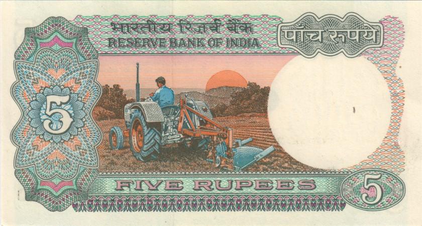 India P80g 5 Rupees 1975-2002 UNC