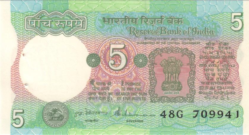 India P80q 5 Rupees 1975-2002 UNC