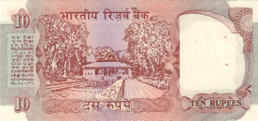 India P88c 10 Rupees 1992 - 1996 UNC