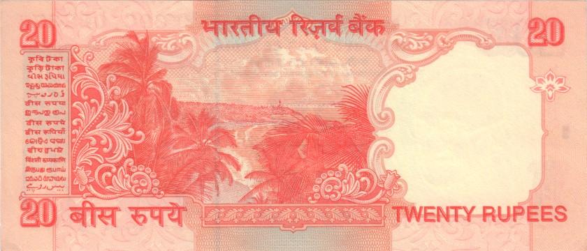 India P89Ag 20 Rupees 2002 - 2006 UNC-