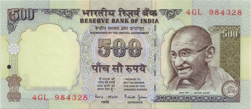 India P92b 500 Rupees 1997 - 2000 UNC