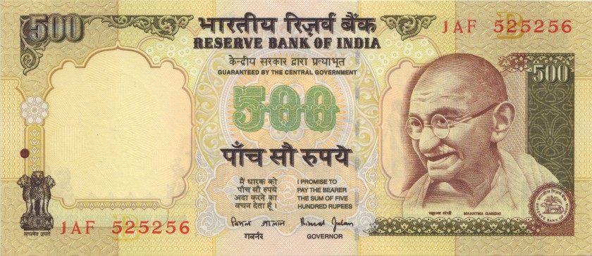 India P93c 500 Rupees Plate letter B 2000 - 2002 UNC