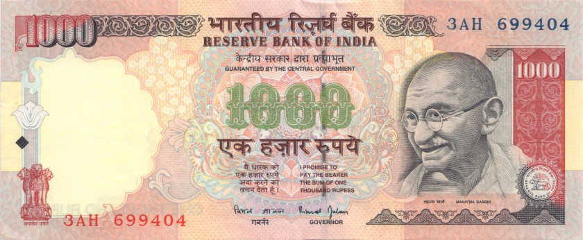 India P94b 1.000 Rupees Plate letter A 2000 - 2006 AU
