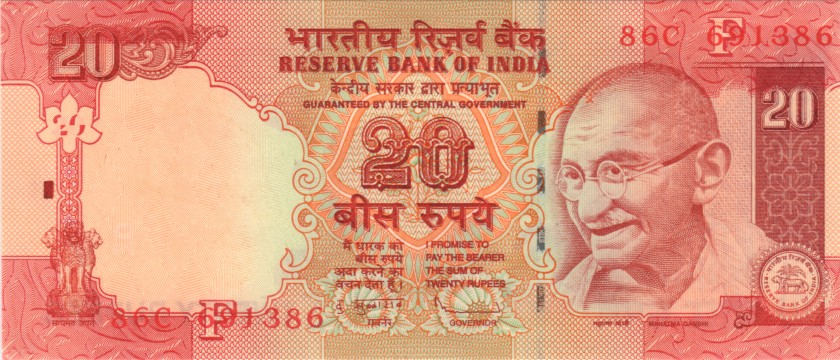 India P96q 20 Rupees Plate letter F 2012 UNC-
