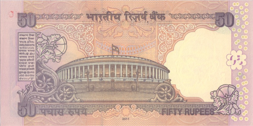 India P97xr REPLACEMENT 50 Rupees Plate letter L 2011 UNC