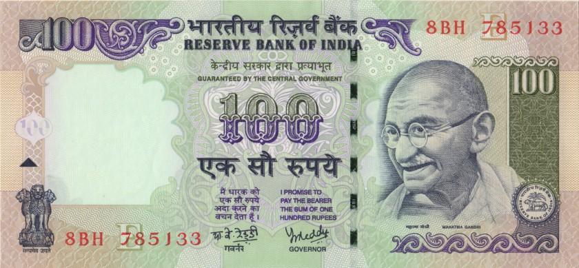 India P98a 100 Rupees 2005 UNC
